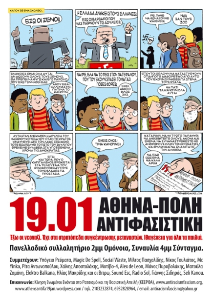 19genariathensantifacity_rgb72