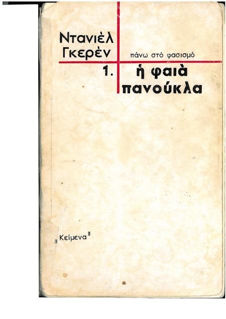 1-4e51199980