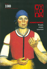 cover-outopia-100-2251