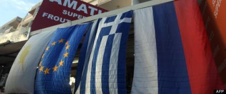 CYPRUS-RUSSIA-ECONOMY-FINANCE
