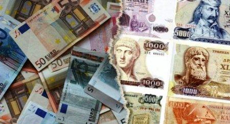 ευρώ-ή-δραχμή