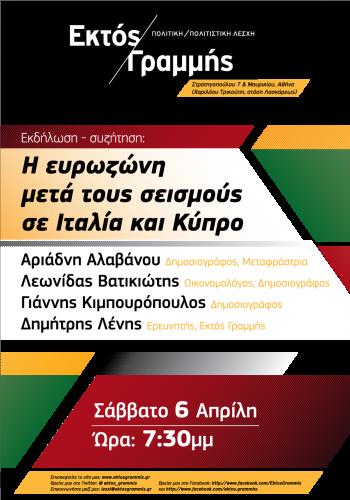ekdilvsi231