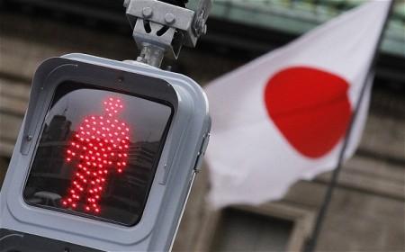 Japan_2480616b